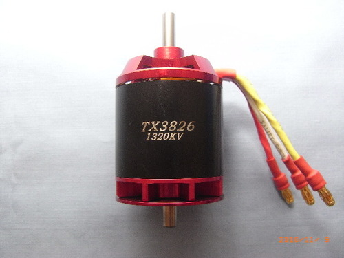 Typhoon Xtreme Brushless outrunner TX3826-1320KV