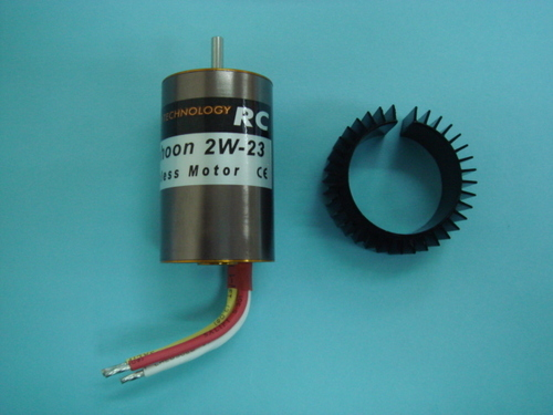 Typhoon EDF 2W-23 motor combo set