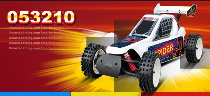 RC Car 1/5 2WD model car offroad Gasoline Power