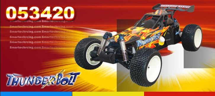 RC Car 1/5 RC CAR 4WD gasoline Power RTR Off-Road